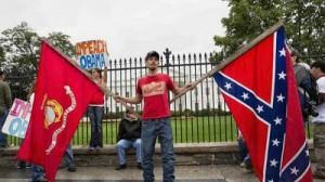 ConfederateFlagWhiteHoue